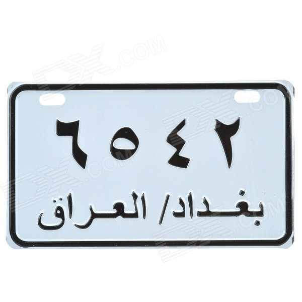 Arabic Numerals Style Decorative License Plate - White + Black