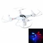 FY550 2.4GHz 4-CH IR Outdoor R/C Quadcopter w / Gyroscope / Lamp - White
