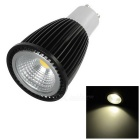 GU10 6W LED Spot Light Bulb 710lm 3000K Warm White  (AC 220~240V)