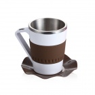 Smart Automatic Stirring Coffee / Tea Cup / Mug w/ Temperature Display LED - White + Coffee (330ml)