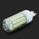 G9 10W 900lm 69-SMD 5730 LED Cool White Light Corn Lamp (AC 220~240V)