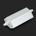 R7S 12W 950lm 42-SMD 5050 LED Cold White Light Corn Lamp (90~265V)