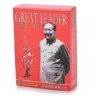 Collector's Theme Poker Card - Chairman Mao (54-Sheet Deck)