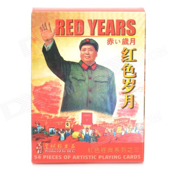 Collector's Theme Poker Card - Chairman Mao (54-Sheet Deck) leosport prestashop theme