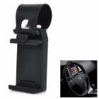 Universal Car Steering Wheel Mount Holder for Cellphone GPS - Black