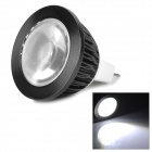 MR16 4W 300lm COB LED White Spotlight Bulb - Black + White (DC 12V)