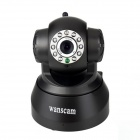"WANSCAM JW0008 1/4 ""CMOS 0.3MP Innen-IP-Kamera w / Wi-Fi, 10-IR-LED - Schwarz (UK-Stecker)"