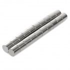 8 x 8mm Cylindrical NdFeB N35 Magnet - Silver (20PCS)