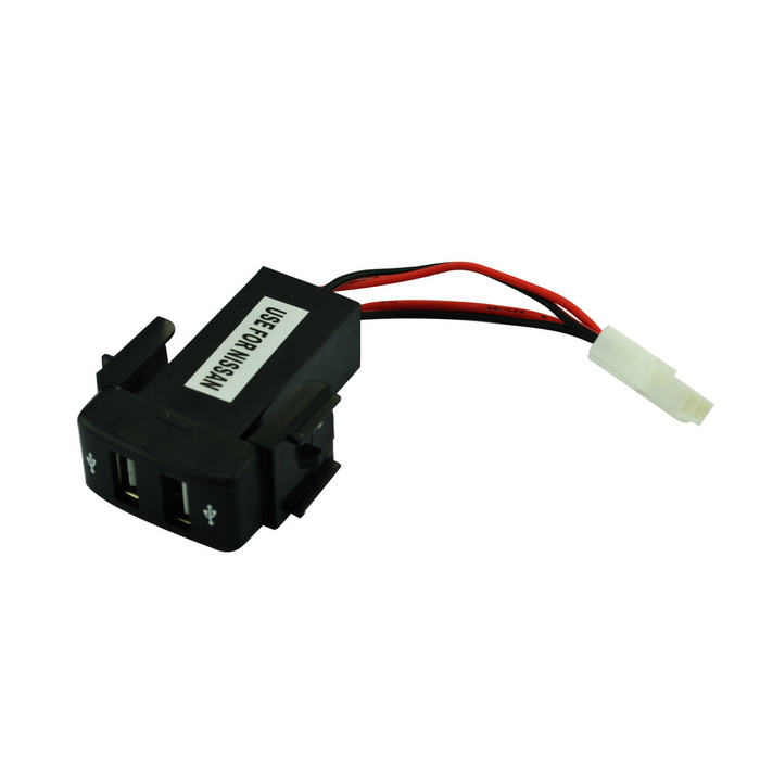 12V ~ 24V para 5V / 2.1A 2 portas USB 2.0 Veículo Car Power Inverter Converter for Nissan - Black