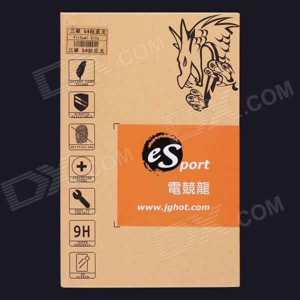 esport-dragon-9h-25d-026mm-anti-blue-ray-premium-tempered-glass-screen-protector-for-samsung-s4