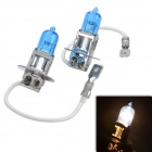 H3 24V 100W 5000K 2000LM Warm White Light Halogen Lamp for Car & Motorcycle (2 PCS)