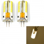 JMT-23 G4 4W 250lm 3000K 63-SMD 3014 LED Warm White Lamps - White + Transparent (AC/DC 12V / 2 PCS)