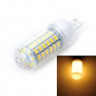 Marsing G9 12W 1200lm 3500K 69-SMD 5730 LED Warm White Corn Lamp w/ Frosted Cover (AC 220~240V)