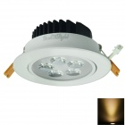 YouOkLight 5W 3000K 420lm 5-LED Warm White Light Deckenleuchte w / Driver - White (AC 100 ~ 240V)