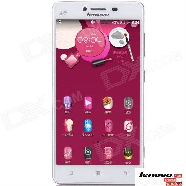 Lenovo A858T Android 4.4 Quad Core 4G Phone w/ 5.0, 8GB ROM, GPS, WiFi, BT, JAVA, FM - White zooz n910f android 4 4 quad core 3g phone w 5 7 8gb rom gps bluetooth wifi black