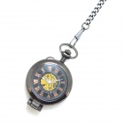 Men's Retro Style Zinc Alloy Band Analog Mechanical Pocket Watch - Black