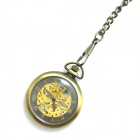 Men's Retro Style Zinc Alloy Band Analog Mechanical Pocket Watch - Antique Brass