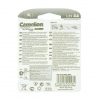Camelion LockBox 2700mAh Low Self-discharge Ni-MH AA Rechargeable Batteries (2 PCS)