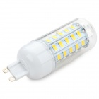 G9 7W LED Warm White Light Lamp - Yellow + White (AC 220~240V)