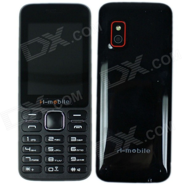 H-mobile L5 Dual SIM Card GSM Phone w/ 2.4