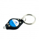 SKILHUNT KC-01 15lm 6000K White Light LED Key Chain Lamp - Black (2 x CR2016)