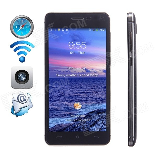 CUBOT S200 Android 4.4 Quad-core WCDMA Bar Phone w/ 5.0 IPS HD, 8GB ROM, Wi-Fi, GPS - Black m pai 809t mtk6582 quad core android 4 3 wcdma bar phone w 5 0 hd 4gb rom gps black