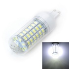 Marsing G9 12W 1200lm 6500K 69 x 5730 SMD LED Cool White Light Bulb (AC 220~240V)