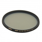 NISI 72mm PRO MC CPL Multi-Coated Circular Polarizer Lens Filter for Nikon / Sony + More - Black