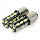 HH-099 1157 4W 240lm 12000K 18-SMD 5730 LED Cool White Car Brake Lights - Silver + Black (12V)