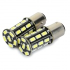 HH-101 1157 6W 80lm 15000K 27-SMD 5730 LED Cool White Car Brake Lights - Silver + Black (12V)