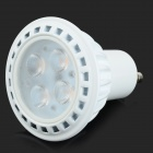 YouOKLight GU10 5W 390lm 6500K 4-SMD 3030 LED White Light Spotlight - White (AC 100~240V)