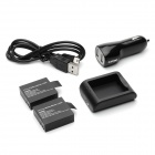 JUSTONE Sports Camera Battery Charging Dock w/ Car Charger + 2 x Batteries Set for SJ4000 Wi-Fi