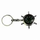 Portable Creative Zinc Alloy Keychain with Compass  - Silver + Multi-Color