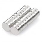 5*1.9mm Cylindrical NdFeB Magnet - Silver (20PCS)