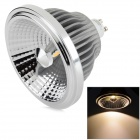 YouOkLight 13W GU10 810LM 3200K 2-COB Warm White Light Spotlight - Silver + Grey (AC 100~240V)