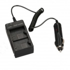 US Dual-Slot Charger + Car Charger + EU Adapter for SJ4000 / SJ4000 Wi-Fi Camera - Black