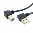 CY U2-300-0.2M Left Angled USB 2.0 Male to Left Angled B Male 90 Degree Printer Scanner Cable 20cm