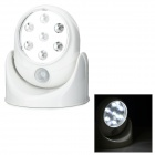 ESEN110 5W 550lm 7500K 7-LED Cool White Motion Sensor Indoor / Outdoor Safety Light - White