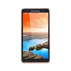 "Lenovo S898t+ Android 4.2 Octa-core 3G Smartphone w/ 2GB RAM, 16GB ROM, 5.3"", WiFi, BT - Golden"