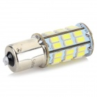 1156 12W 420lm 6500K 42 x 5630 SMD LED White Light Car Brake Light / Backup Lamp (12~16V)