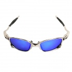 Stylish UV400 Protection Resin Lens Polarized Sports Cycling Sunglasses - Silver + Blue REVO
