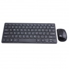 GLK-WMK02 2.4GHz Wireless 78-Key Keyboard + Optical Mouse Set - Black