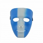 Argentine Style Face Mask - Blue + White