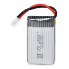 "JJRC H5C-11 Replacement ""500mAh"" Li-polymer Battery for H5C / X5C - Silver"