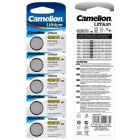 Camelion Lithium CR2016 Button Cell Battery (5 PCS) - Batteries Electrical and Tools