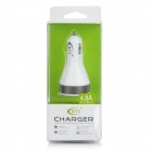 BTY BTY-M641 5V 4.8A Cigarette Lighter Car Charger w/ 3 USB Ports - White + Grey