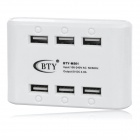 BTY M-561 6-Port USB Super Quick Charger - White (US Plug)