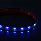 36W 200lm 18*5050 Blue Light Sound Control Waterproof Lamp Strip(4PCS)