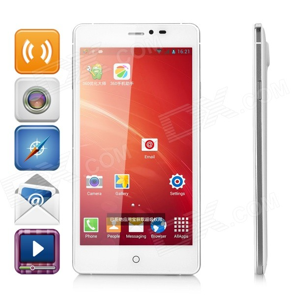 JIAKE V13 5.5 QHD Android 4.4.2 Dual-Core 3G Phone w/ 4GB ROM, Wake-up Function - White + Silver jiake n9100 mtk6582 1 3ghz quad core 5 5 дюймовый qhd экран android 4 4 3g смартфона