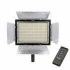 YONGNUO YN900 High CRI 95 + 54W 900-LED 7200lm 5500K Wireless LED Video Light w/ Filters